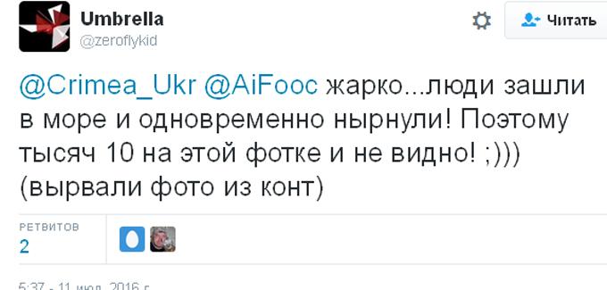 Аксьонов забув привезти масовку: соцмережі насмішили нові фото з Криму (2)