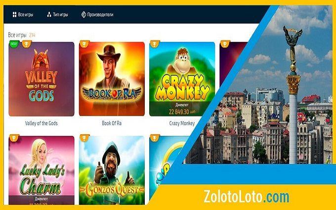 Ігровий клуб Золото Лото очолив рейтинг інтернет-гемблінг 2018