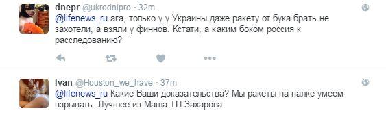 У Путіна лицемірно розкритикували звіт щодо MH17: соцмережі обурені (1)