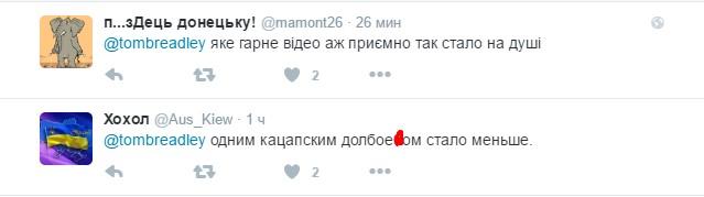 Нетерплячий росіянин на кримському поромі насмішив соцмережі: з'явилося відео курйозу (1)
