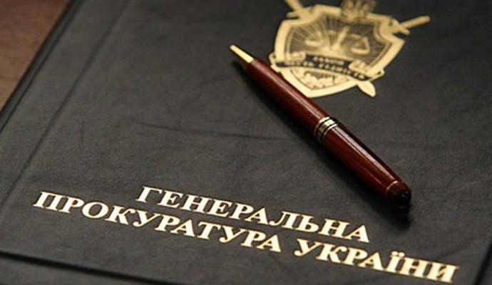 Экс-министр юстиции подала в суд на ГПУ