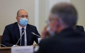 Уряд миттєво відреагував на вимогу Зеленського - що вирішили
