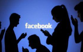 Facebook сповістить користувачів про витік їх особистих даних