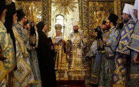 Історичний день: Варфоломій вручив Томос про автокефалію Епіфанію