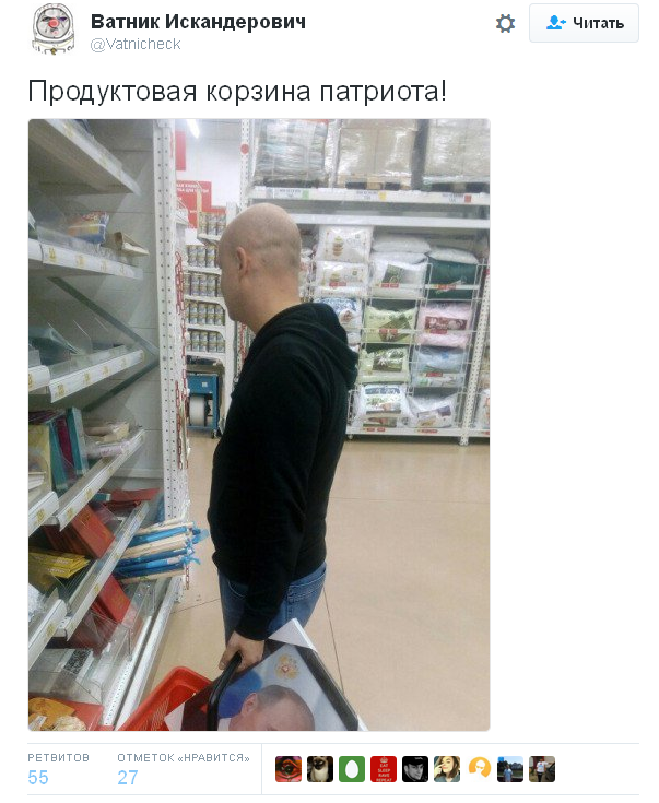 У мережі посміялися над росіянином з портретом Путіна: опубліковано фото (1)