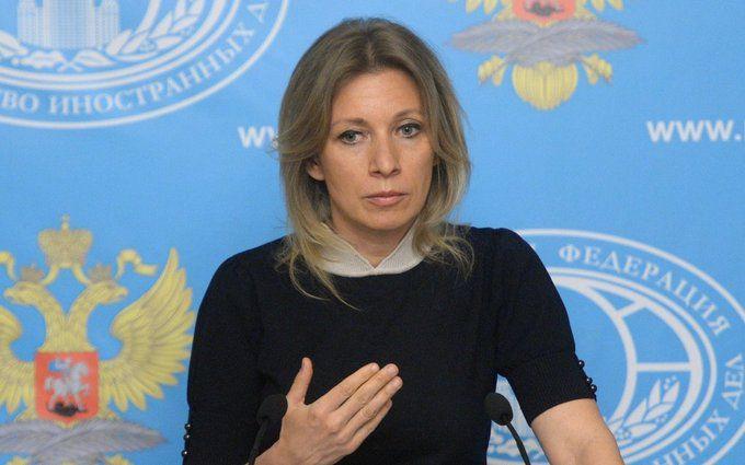««Советник Порошенко предложил «обозначить