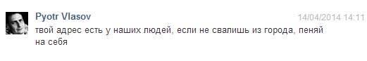 После пыток спина у меня была цвета флага ДНР - волонтер о захвате Донбасса (6)
