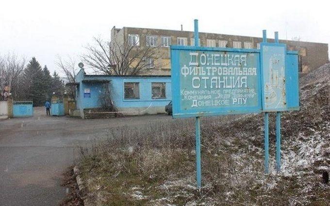 Ситуація на Донбасі: бойовики пошкодили важливий об'єкт інфраструктури