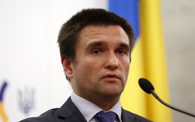 В Україні дали пояснення щодо нового посла Росії