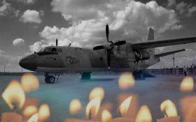 Що відбувалося під час аварії Ан-26 - курсант, що вижив, розповів всю правду