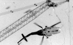 На Чорнобильській АЕС виявили несподіваний об'єкт