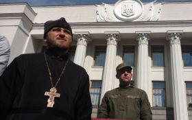 Под Радой митингуют сторонники УПЦ МП: появились фото и видео