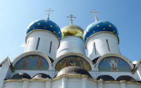 """""""Жалюгідне видовище"""": в РПЦ скандально відреагували на інтронізацію Епіфанія"""