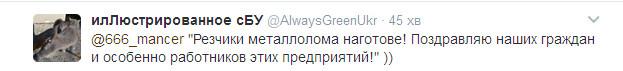 Ультиматум главаря ДНР вызвал смех в сети: появилось видео (3)