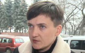 Савченко на оккупированном Донбассе: СБУ анонсировала много вопросов