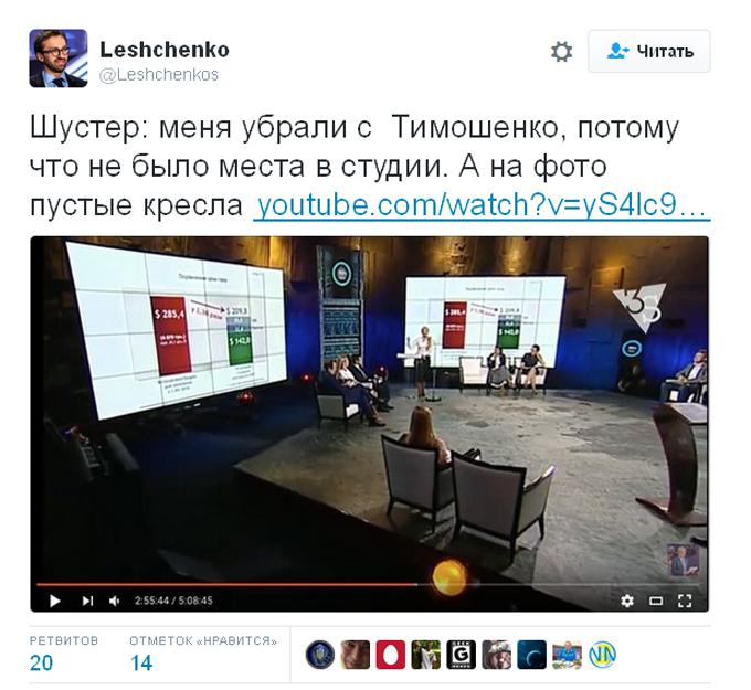 Депутат звинуватив Шустера у брехні: опубліковані фото і відео (1)