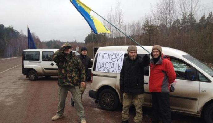 Большинство украинцев поддерживают блокаду российских грузовиков - опрос