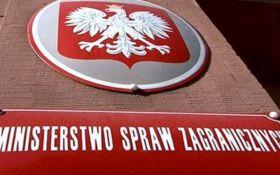 В МИД Польши хотят уволить выпускников вузов РФ