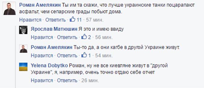 Репетиція параду і асфальт: Міноборони жорстко відповів Київавтодору, а в мережі киплять суперечки (1)