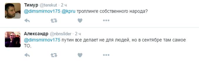Путін все робить не для людей: в Росії обговорюють новий акт дружби з Туреччиною (1)