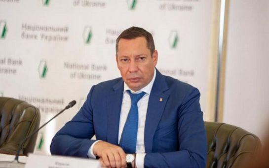 Будет снижение - Нацбанк порадовал украинцев долгожданной новостью