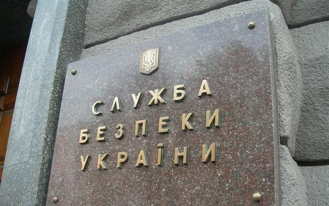 В СБУ жорстко прокоментували нові звинувачення від спецслужби Путіна
