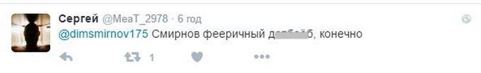 Путінський журналіст викликав гнів у мережі жартом про Британію: опубліковано фото (3)