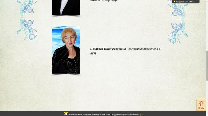 Учителів-фанатів ДНР і Путіна знайшли ще в одному місті України: опубліковані фото (11)