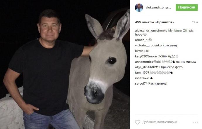 Нардеп-утікач з України веселиться в соцмережах: опубліковано фото (1)