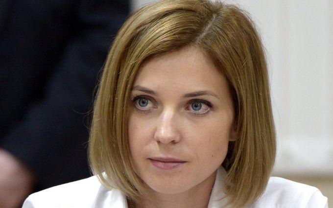 Божевілля і абсурд: Поклонська істерично відреагувала на кримінальні звинувачення в Україні