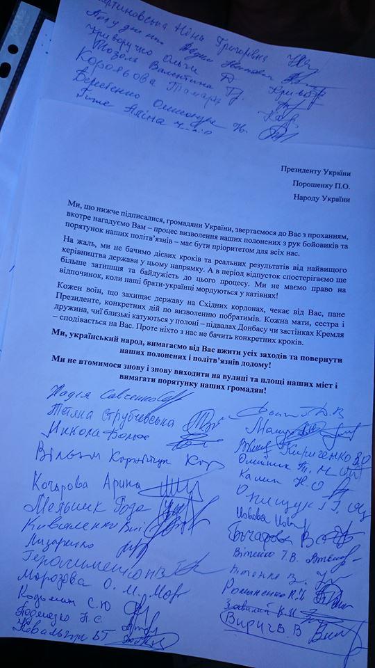 Савченко переплутала Порошенка і Росію: акція під АП розбурхала соцмережі (3)