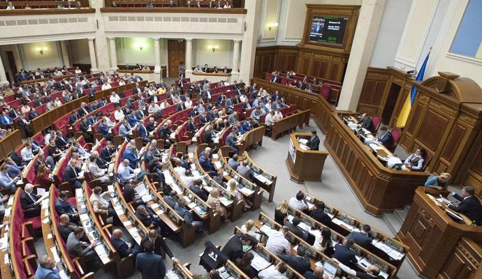 Рада сделала шаги в принятии безвизовых законопроектов