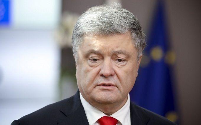 Генпрокурор завела дело против Порошенко - уже известна причина