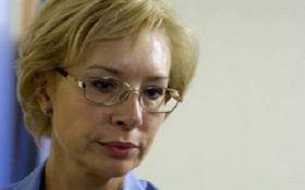 Денисова про Красный Крест: передают сепаратистам посылки, а украинцев даже не посещали