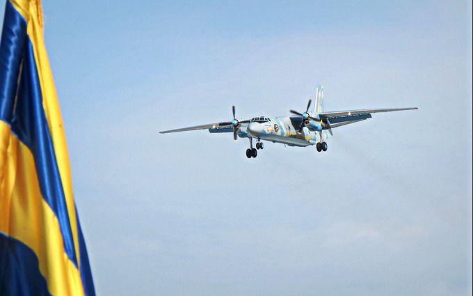 Україна привела в бойову готовність Повітряні сили ЗСУ