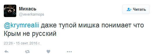 Дрібний боягуз: новий конфуз прем'єра Росії з Кримом став хітом мережі (3)