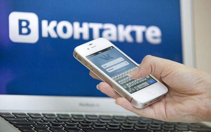 США включили «ВКонтакте» вчерный список интеллектуального пиратства
