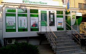 Крупный украинский банк приостановил продажу валюты