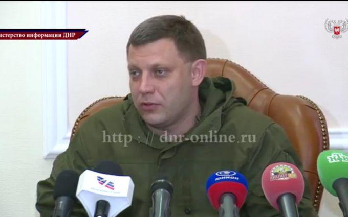 "Захарченко пообещал сюрприз с ""паспортами ДНР"": опубликовано видео"