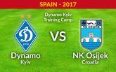Динамо - Осиек - 2-1: Видео матча