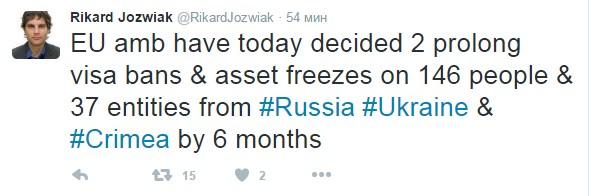 ЄС прийняв рішення щодо санкцій проти Росії: стало відомо про складнощі (1)
