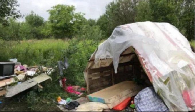 Глава СБУ: РФ может стоять за нападением на ромов в Львове