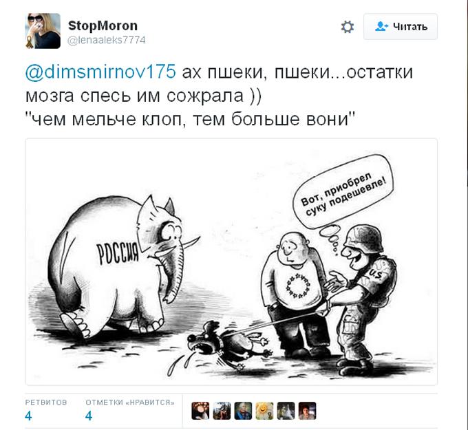 Після заяви міністра оборони Польщі соцмережі в Росії закипіли (1)