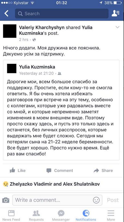 Лідер популярного українського гурту втратив сина (1)