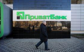 Націоналізацію Приватбанку можуть скасувати - що відбувається