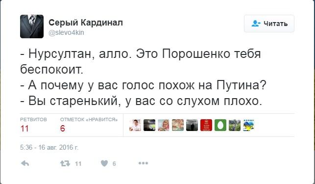 Назарбаєв, Путін і Порошенко: в мережі з'явився смішний анекдот (1)
