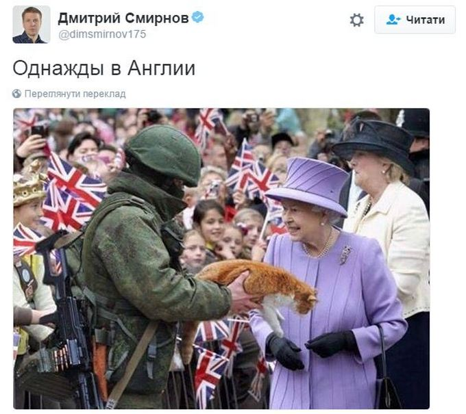 Путінський журналіст викликав гнів у мережі жартом про Британію: опубліковано фото (1)