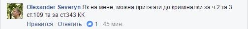 У Порошенко высмеяли обращение Оппоблока и указали на интересный момент (2)