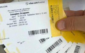 В Україні викрили шахраїв, які продавали фейкові квитки на концерт Imagine Dragons