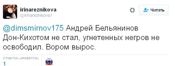 Соцмережі вразило кіношне дитинство головного митника Путіна: опубліковано відео (3)